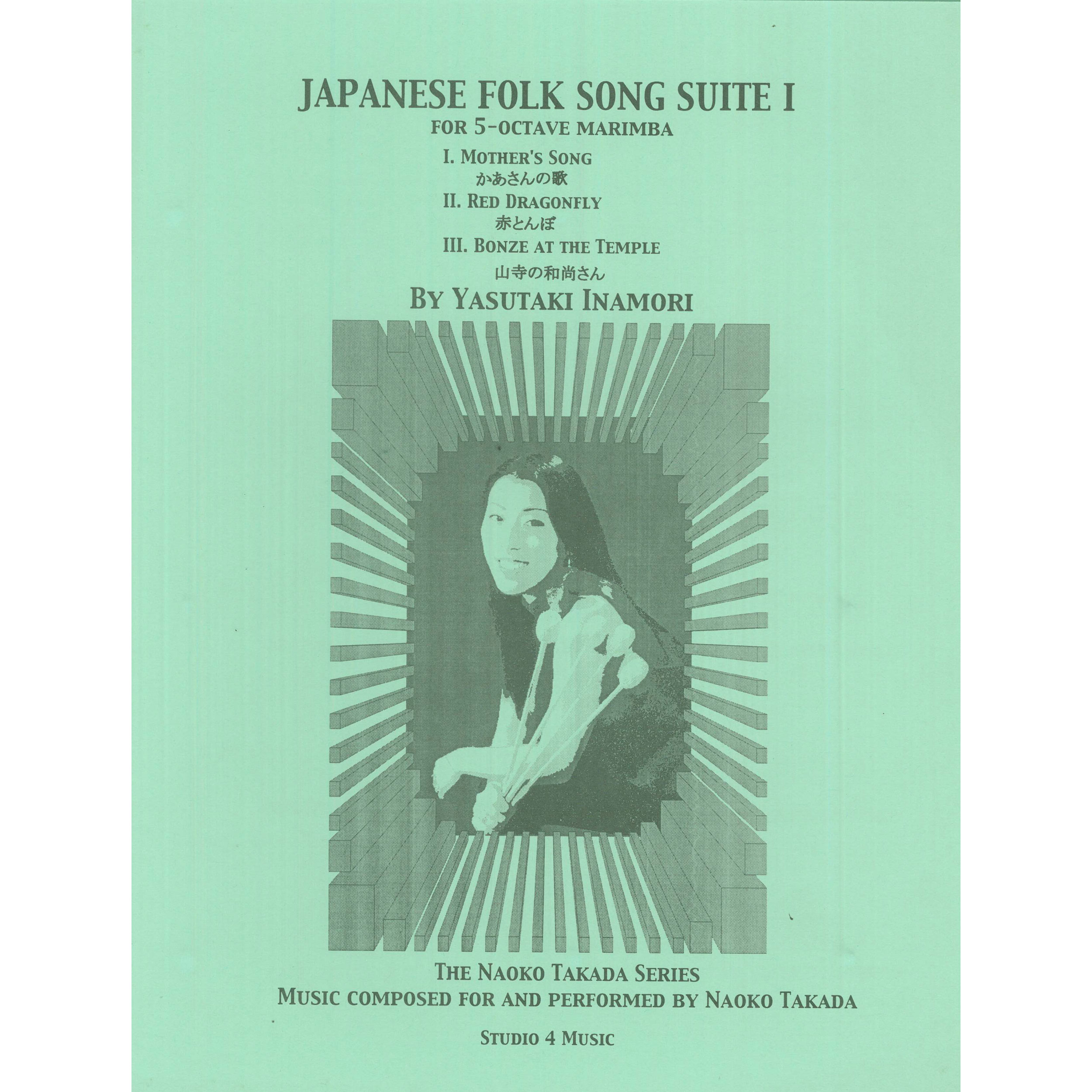 Japanese Folk Song Suite I by Yasutaki Inamori